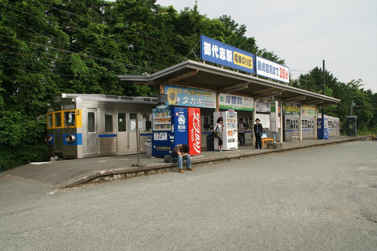 kuma_den_miyoshi.jpg
