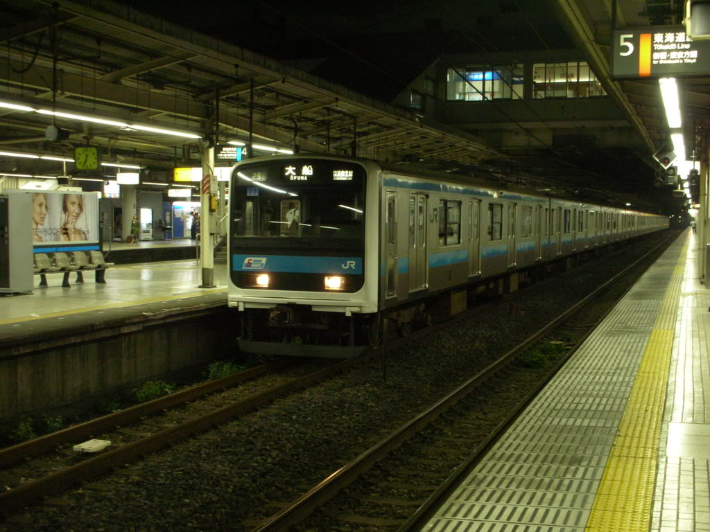 209_shinagawa_15092008.jpg