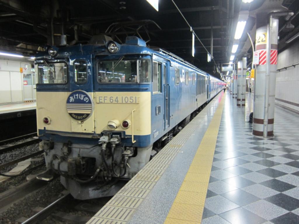 ueno_280913.jpg