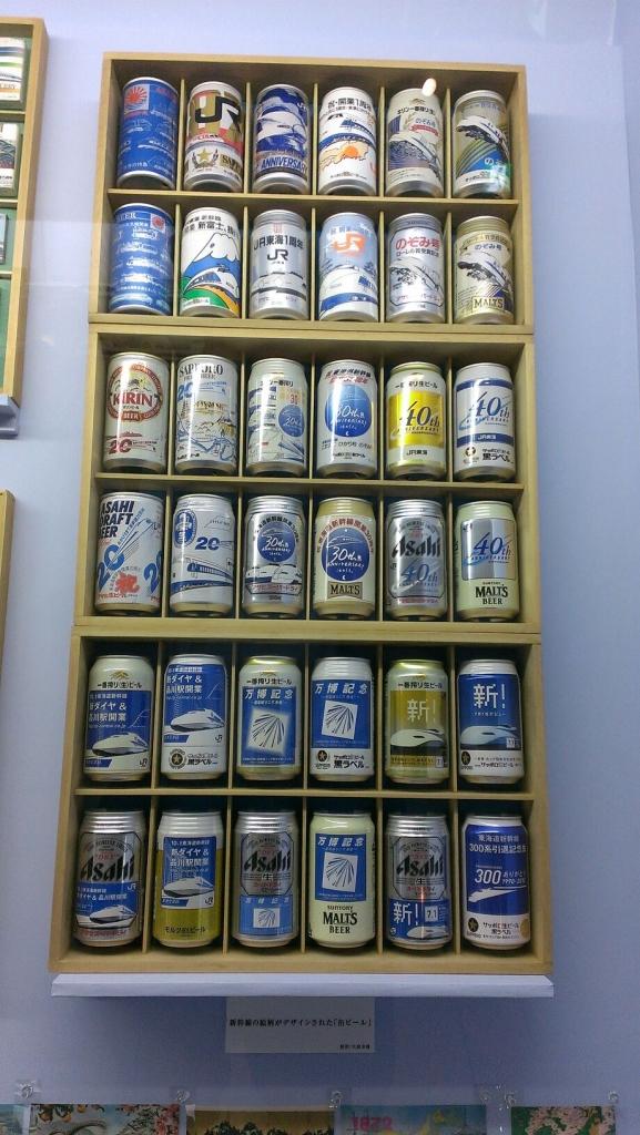 jrtakashimaya_beers.jpg
