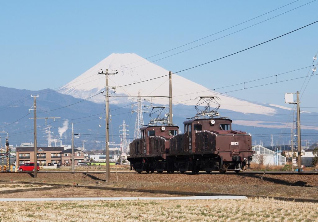 IzuHakone1.jpg