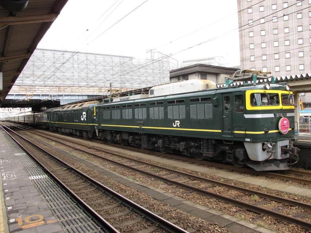 takaoka_02062011.jpg