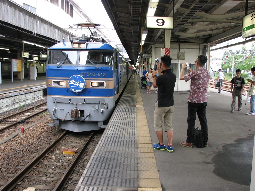 hokutosei_utsunomiya_11082014.jpg