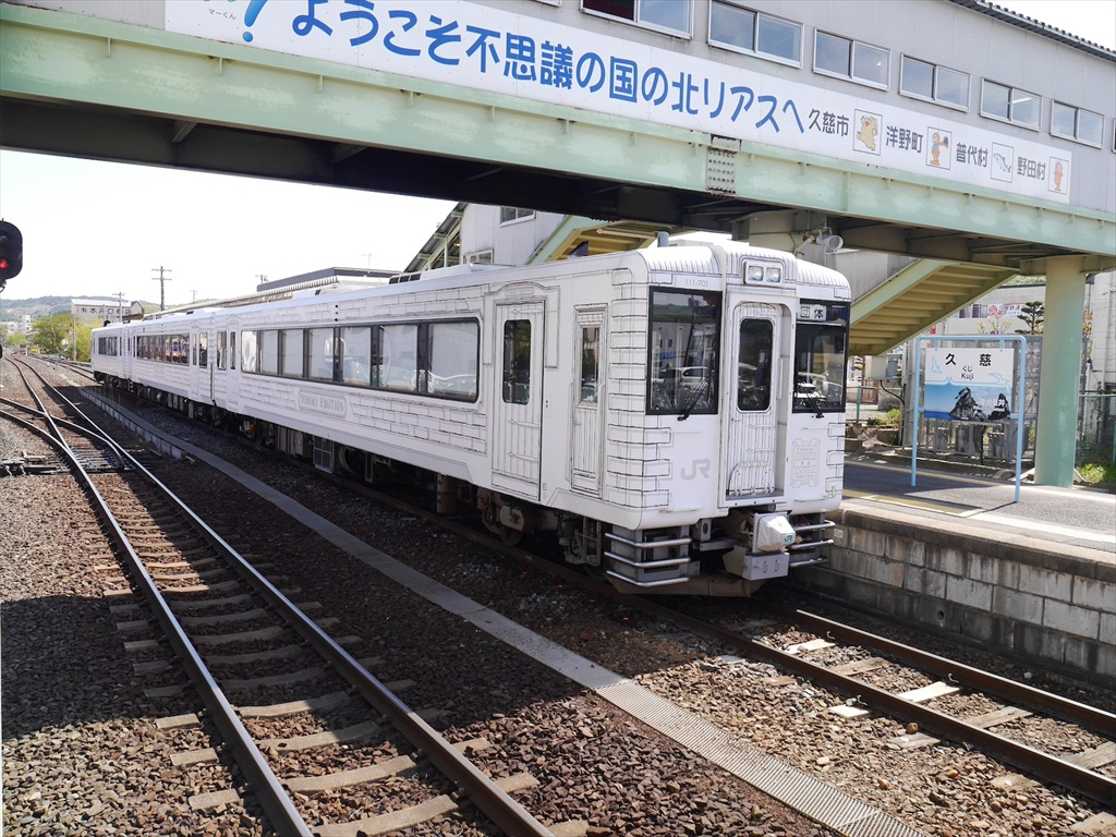 tohokuemotion_040515.jpg
