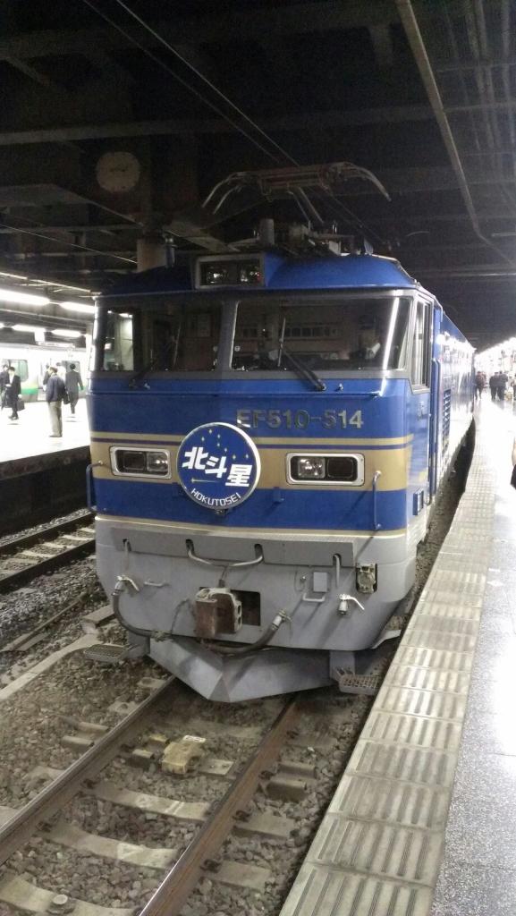 ef510-514_ueno.jpg