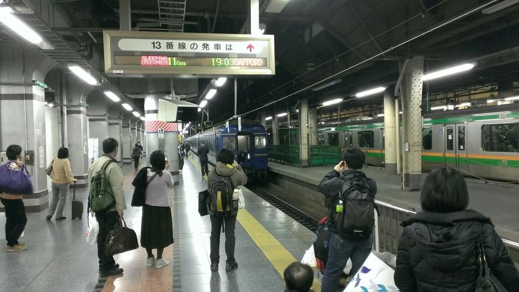 ueno_platform_13.jpg