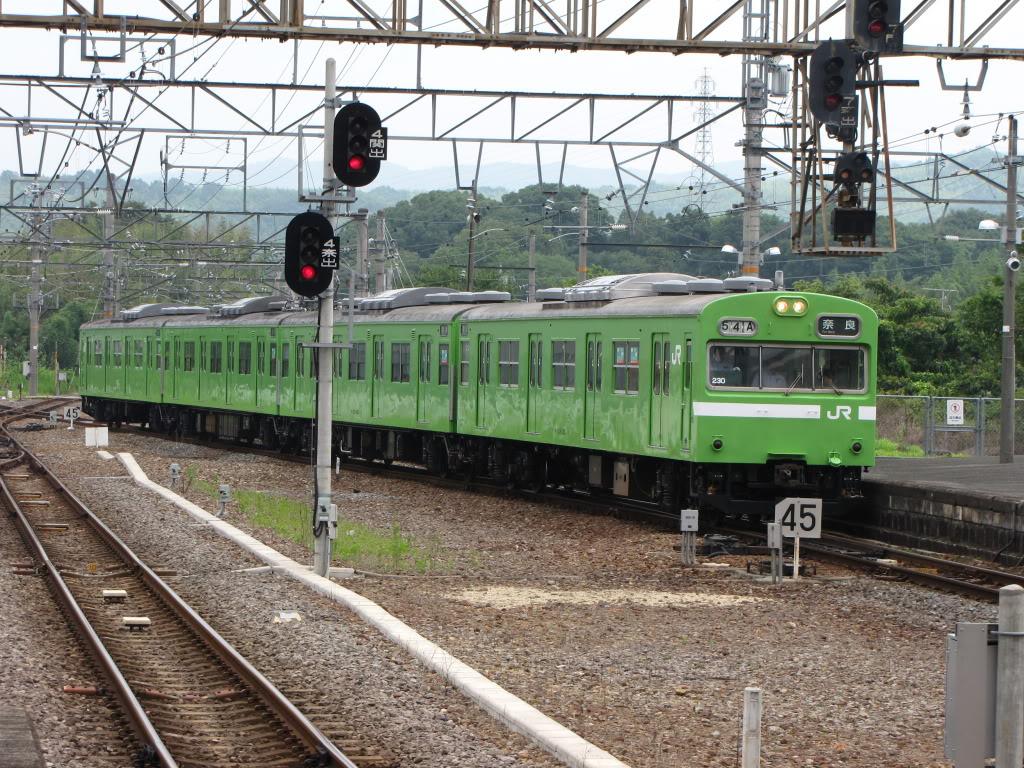 kizu_19072009.jpg