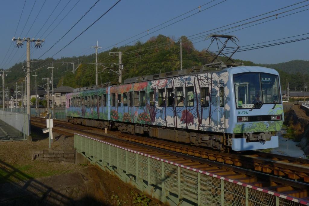 iwakura-815-816-30112015.jpg