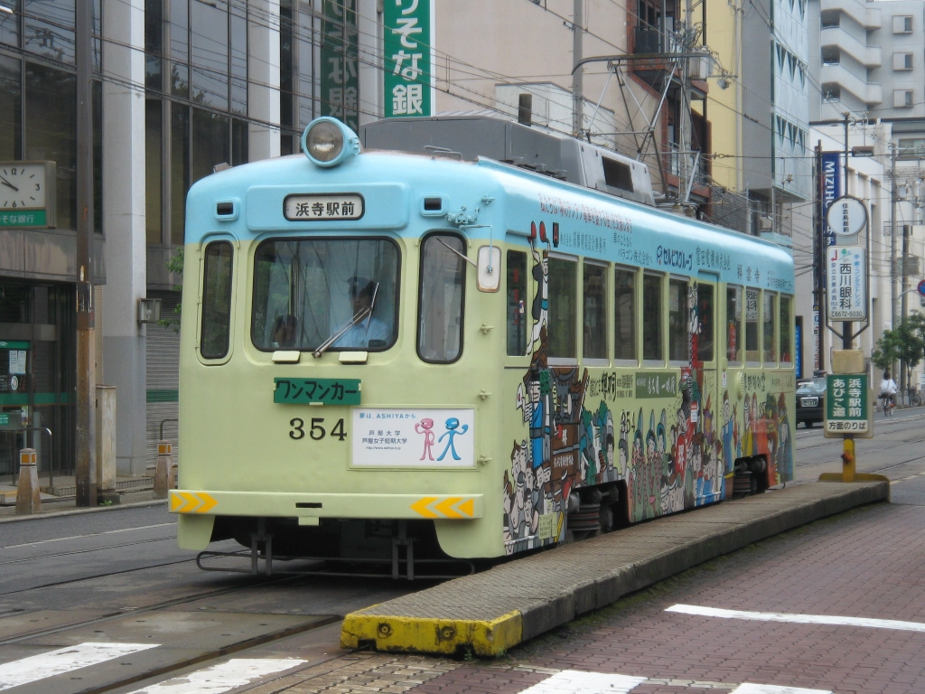 sumiyoshi_354_08102007.jpg
