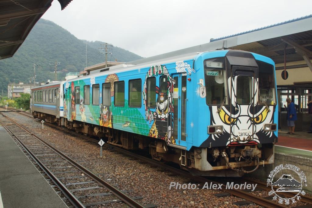iwamikawamoto28092016.jpg