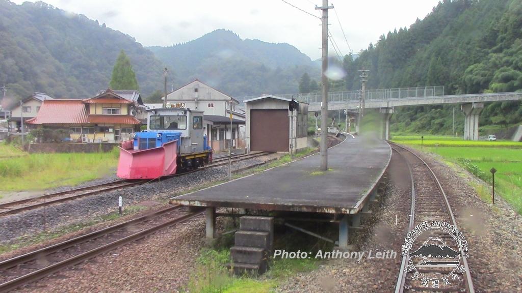 kuchiba_28092016.jpg