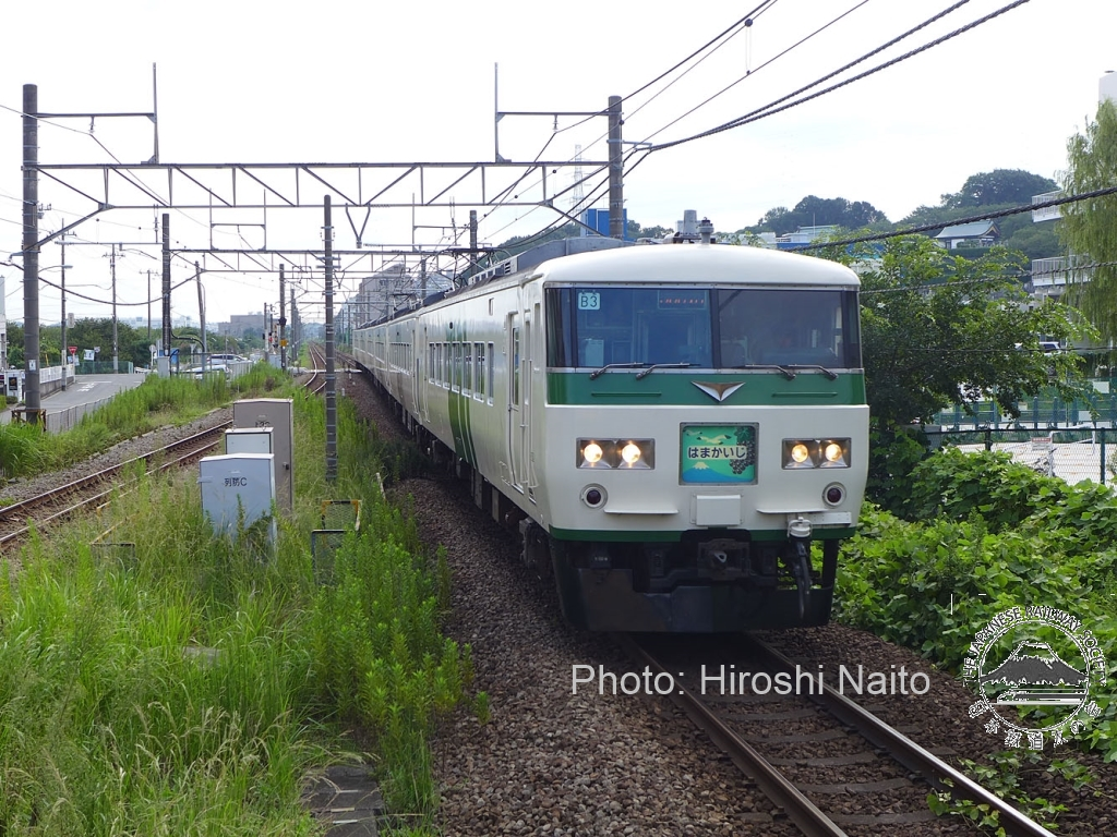 Hamakaiji_03092016.jpg