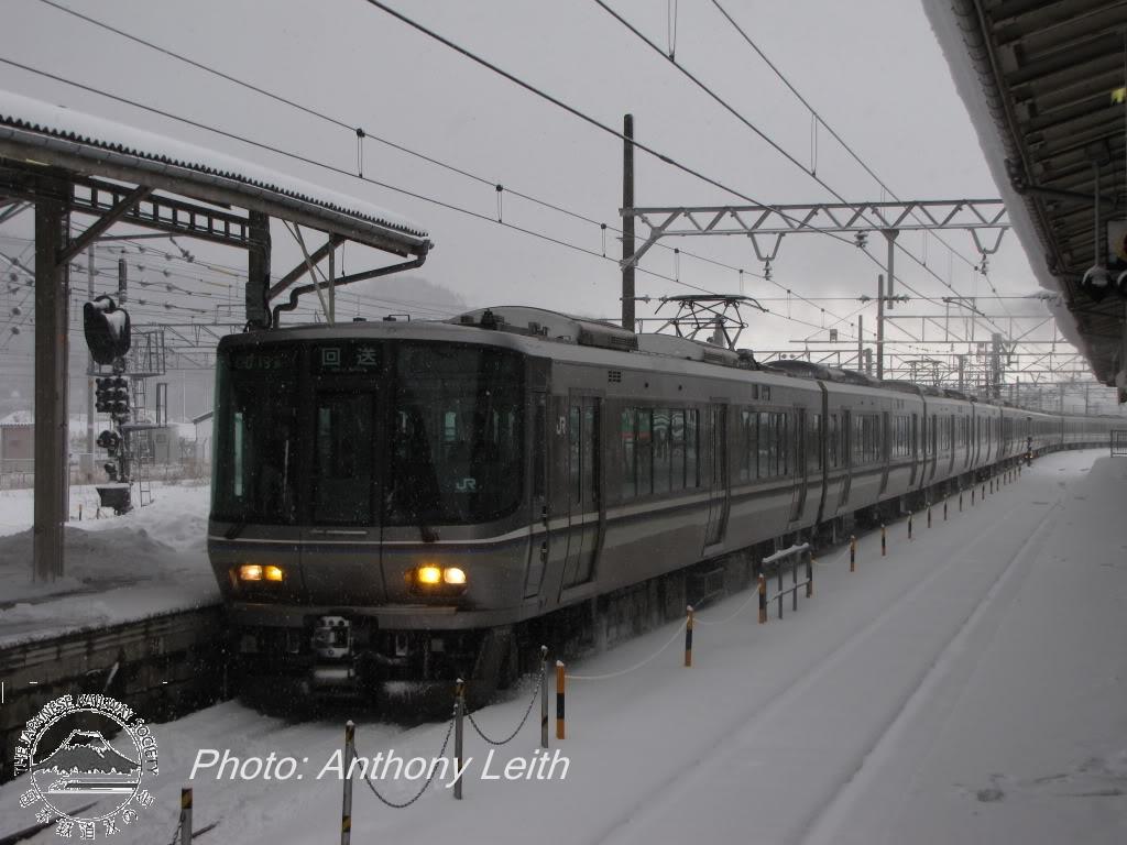 maibara-16012011.jpg