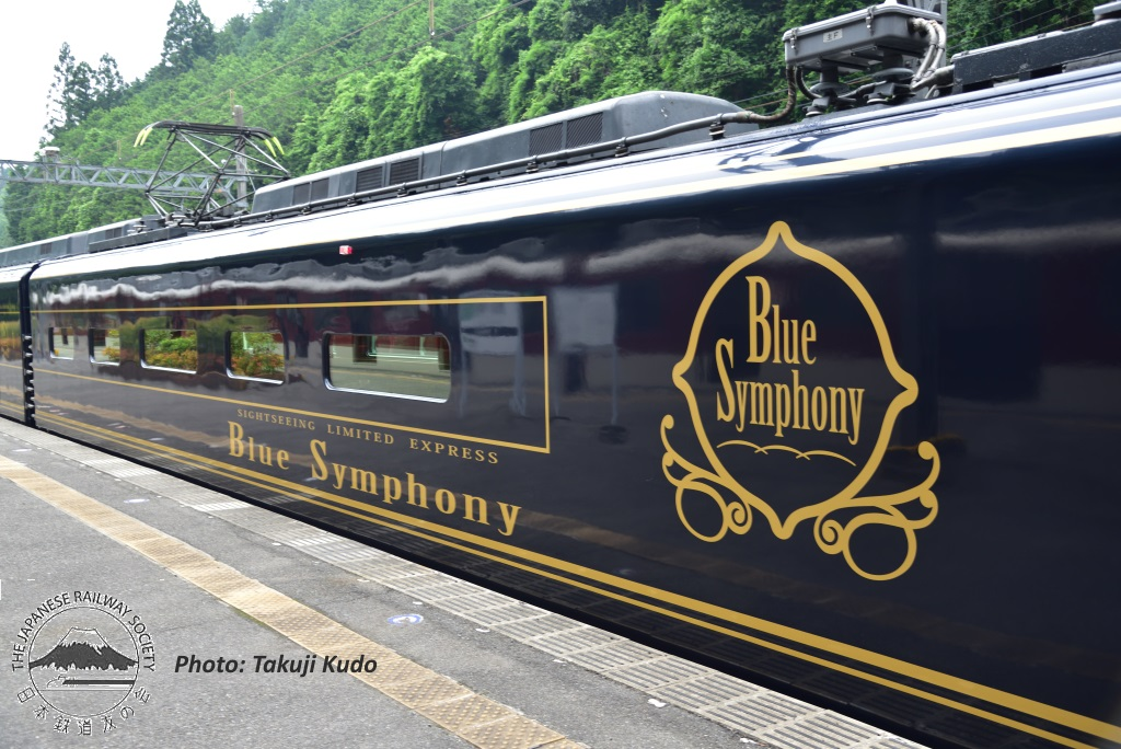 kudo_blue_symphony_3a.jpg