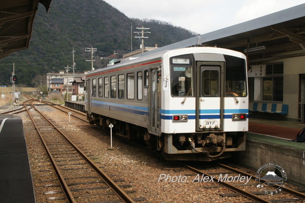 am_iwami_kawamoto_23032011.jpg
