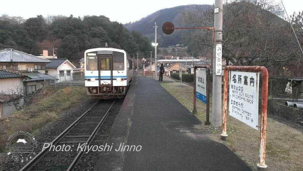 kj_osekiyama_30122016.jpg