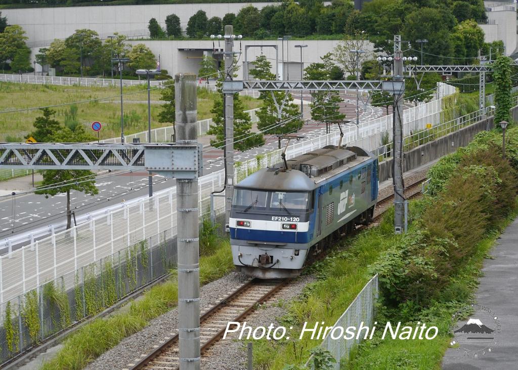 EF210atTakashima.jpg
