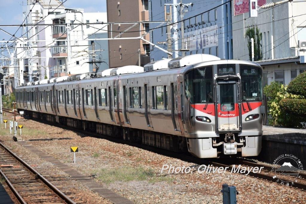 nishi-hiroshima-red-wing.jpg