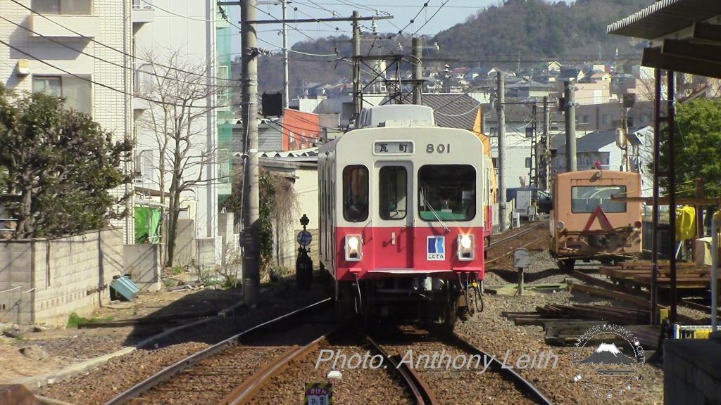 kotoden_801_yashima_02032018.jpg
