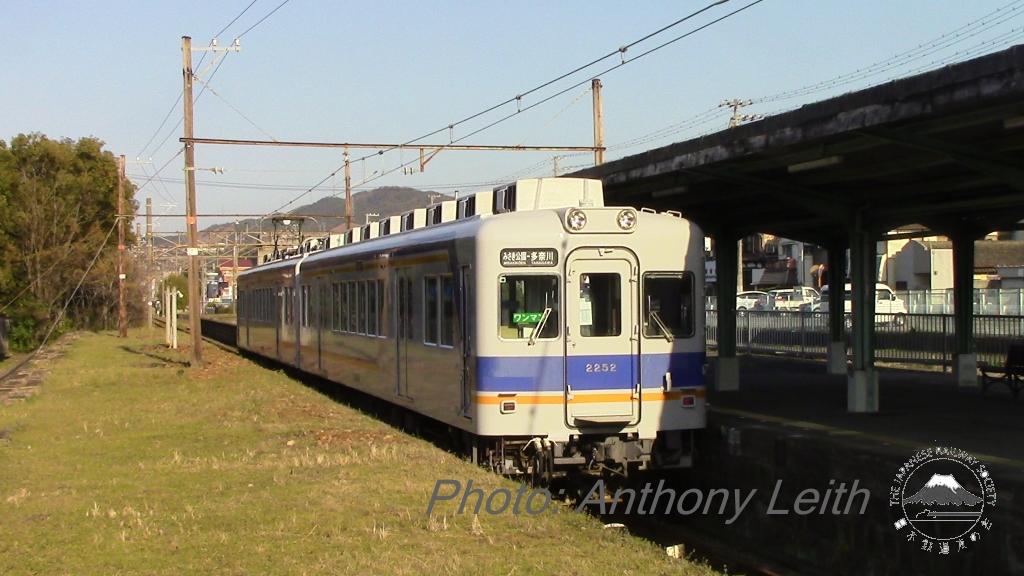 nankai-tanagawa-24032018.jpg