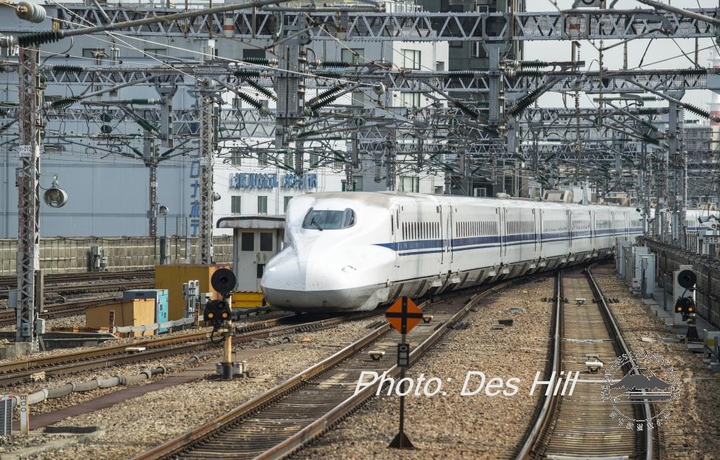 N700A_shonosaka_03102014.jpg