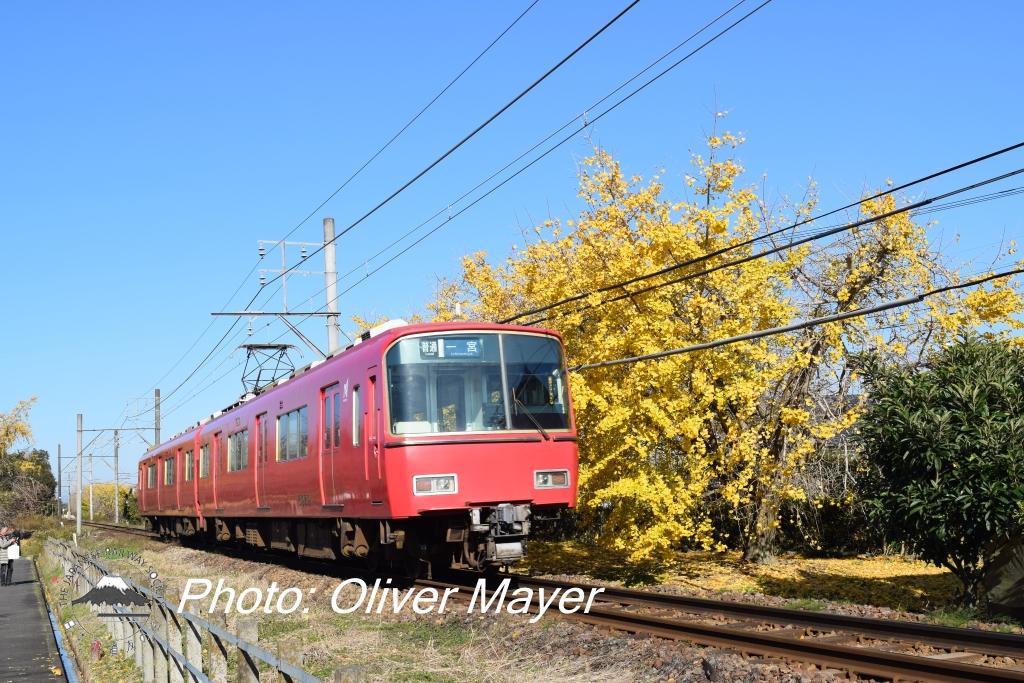 meitetsu_yamazaki_03122016.jpg