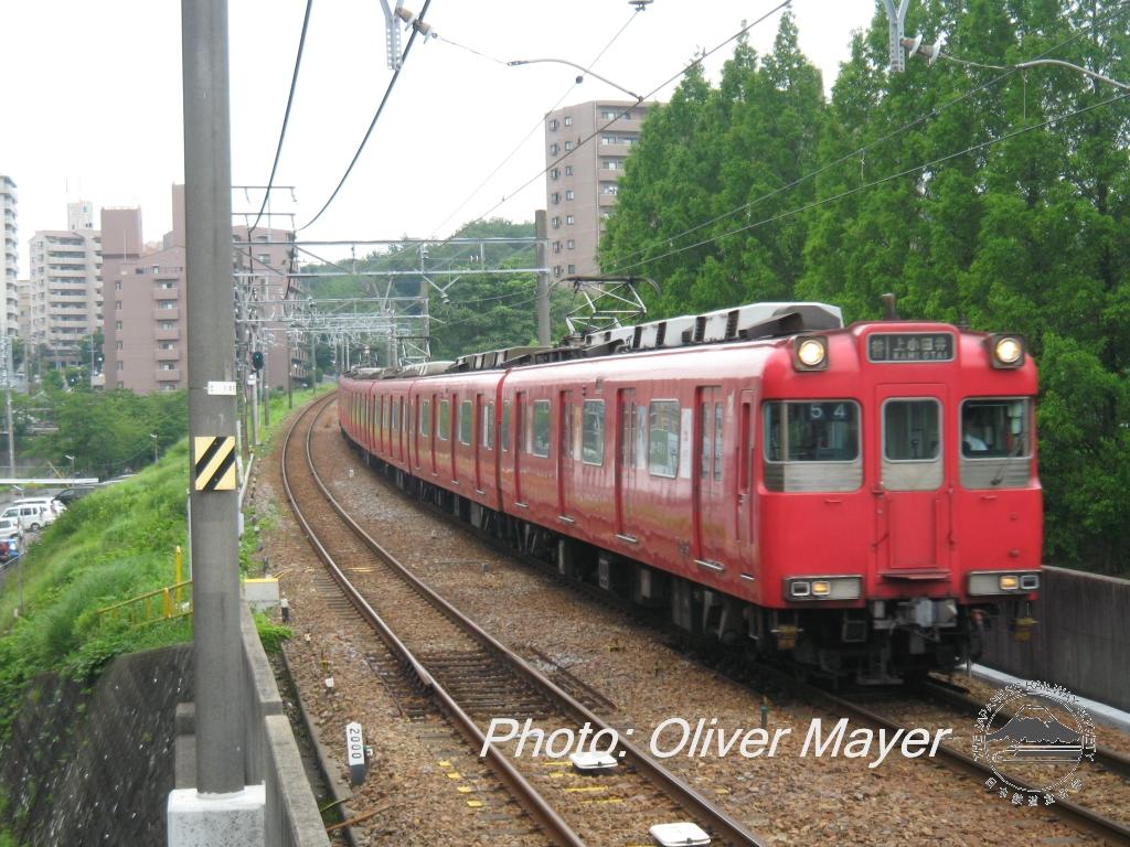 meitetsu-nisshin-30062016.jpg