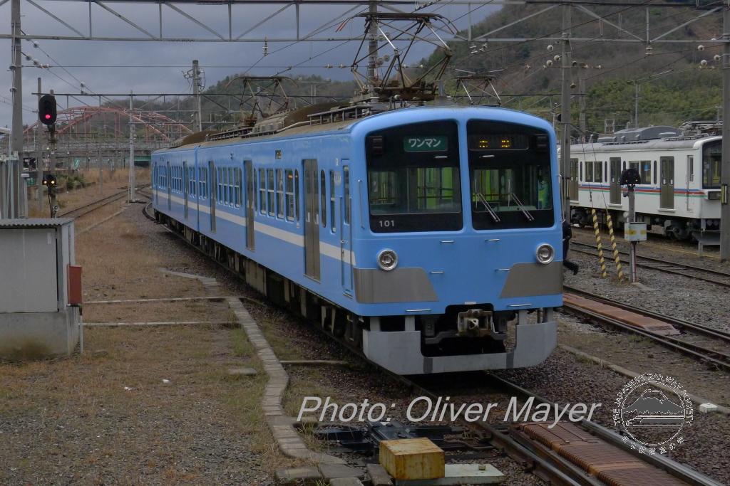 omi-maibara-18012016.jpg