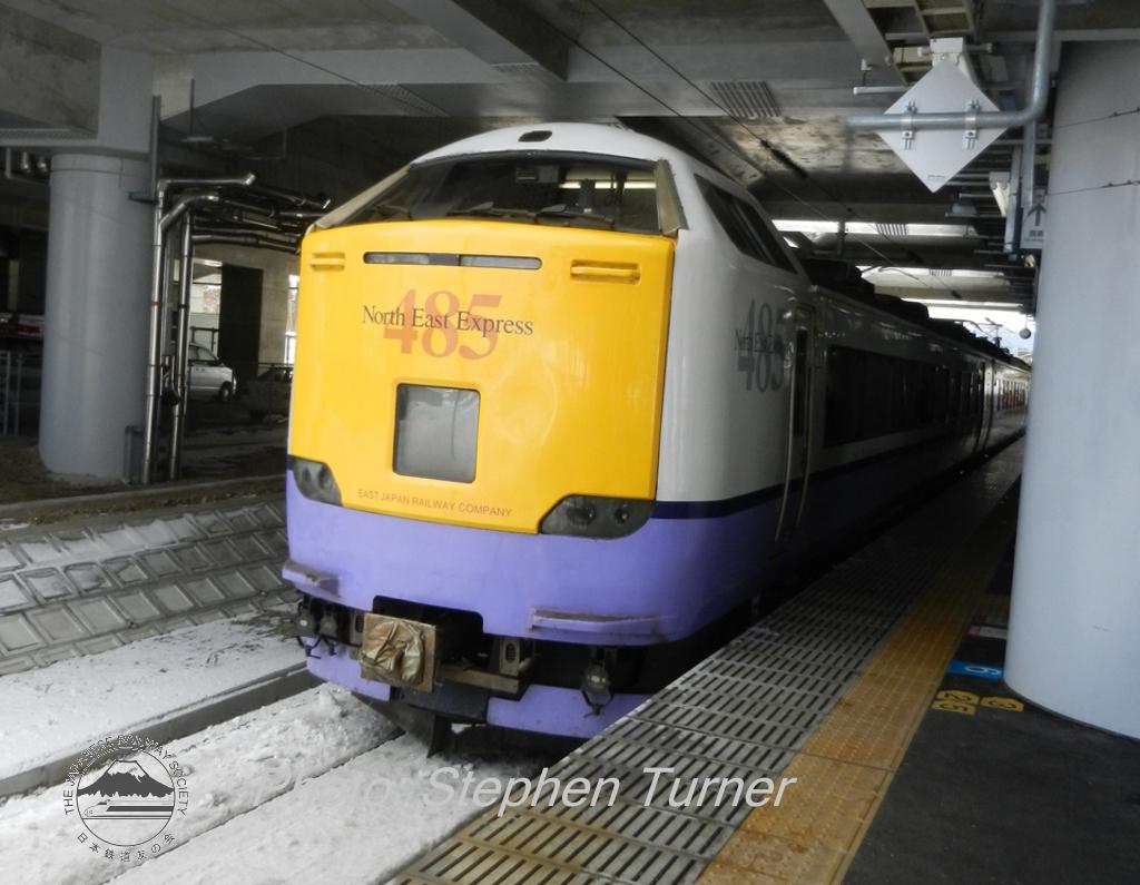 485-hakucho-09012012.jpg