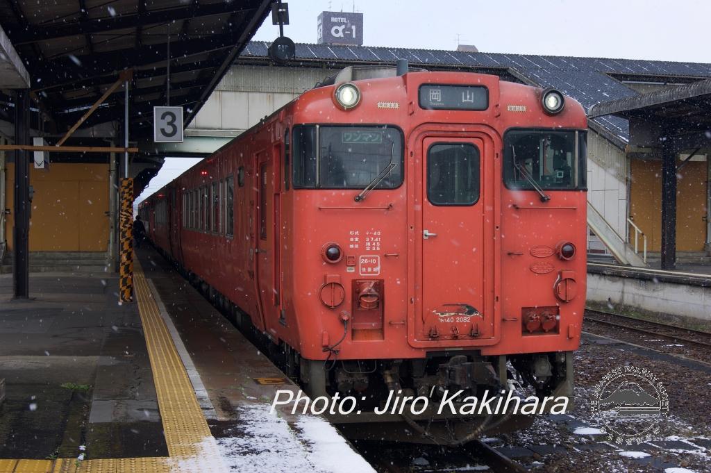 kiha402082-tsuyama-10022020.jpg