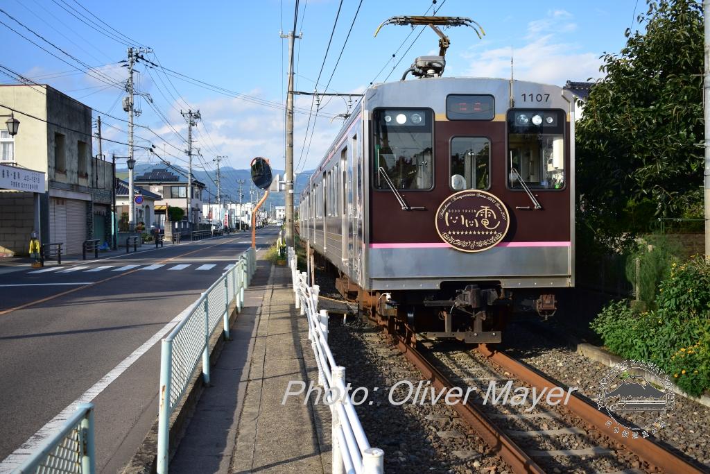 fukushima-hirano-01102020.jpg