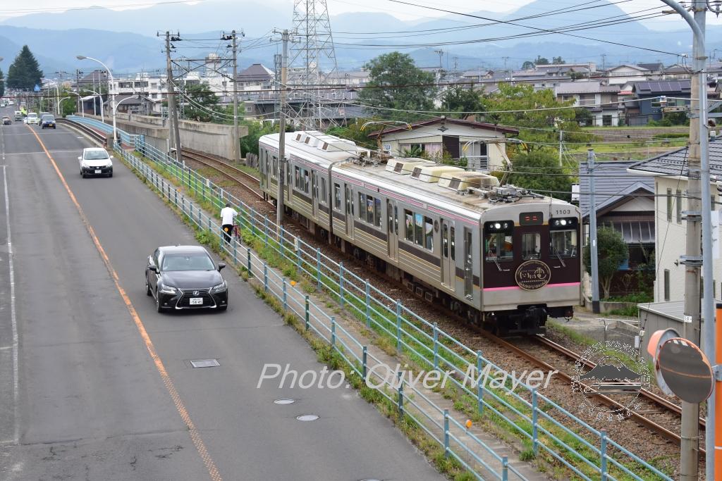 fukushima-iizuka-01102020.jpg