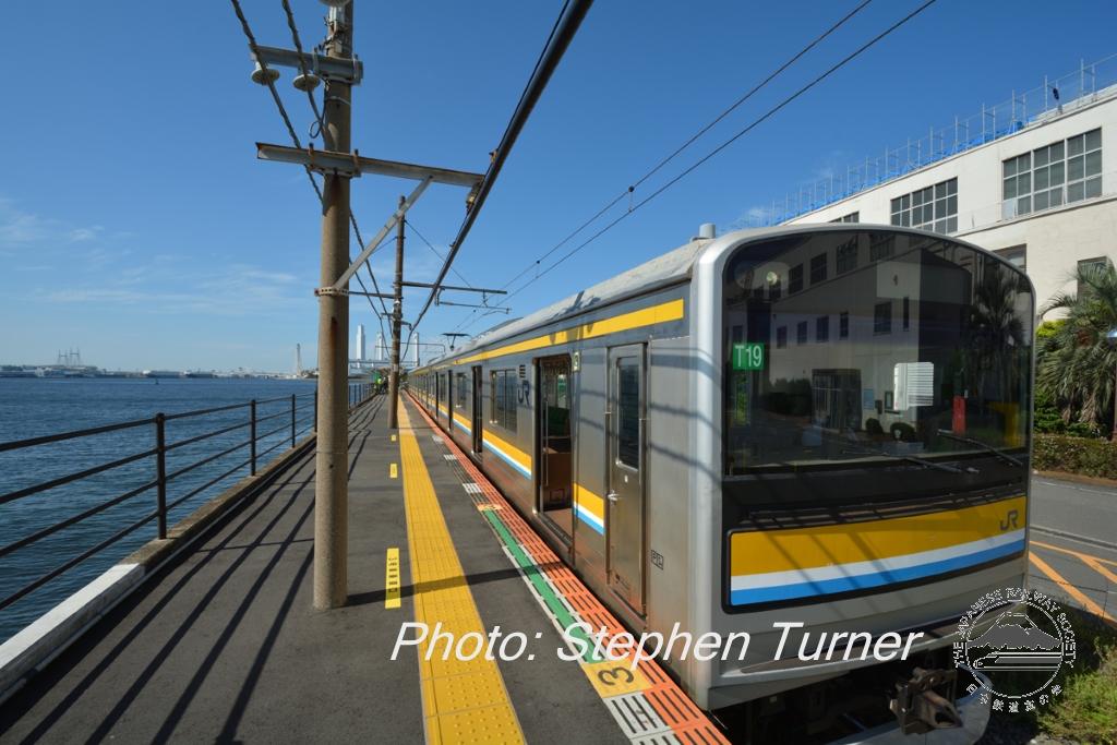 DSC_6309 Umi Shibaura (POTM).jpg