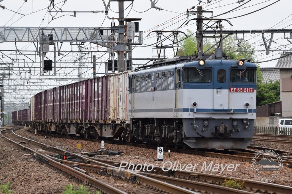 ef652117-inazawa-22062017.jpg